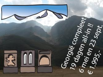 rondreis georgie